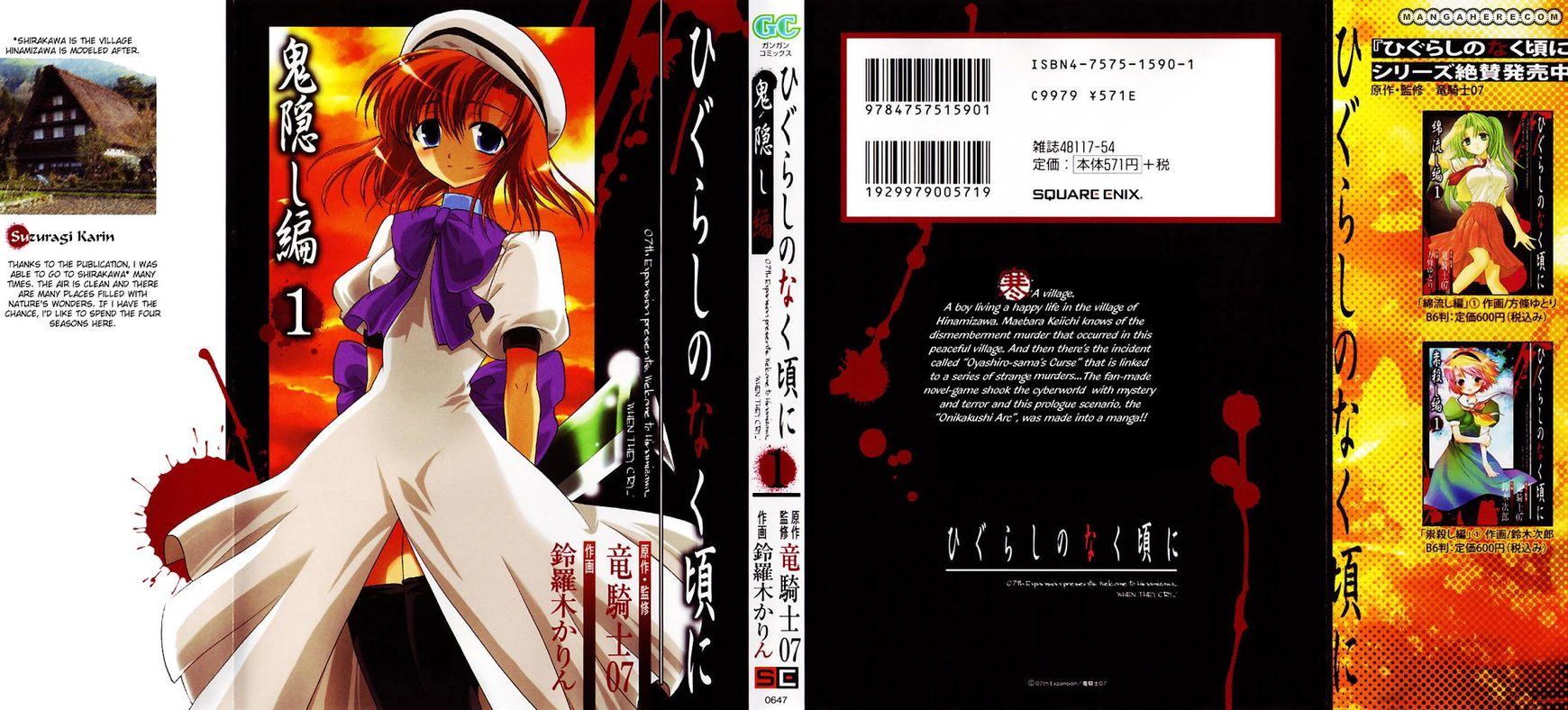Higurashi no Naku Koro ni ~ Onikakushi 2 Page 1