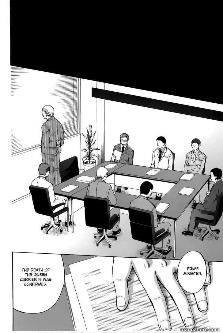 Higurashi no Naku Koro ni ~ Minagoroshi 25 Page 1
