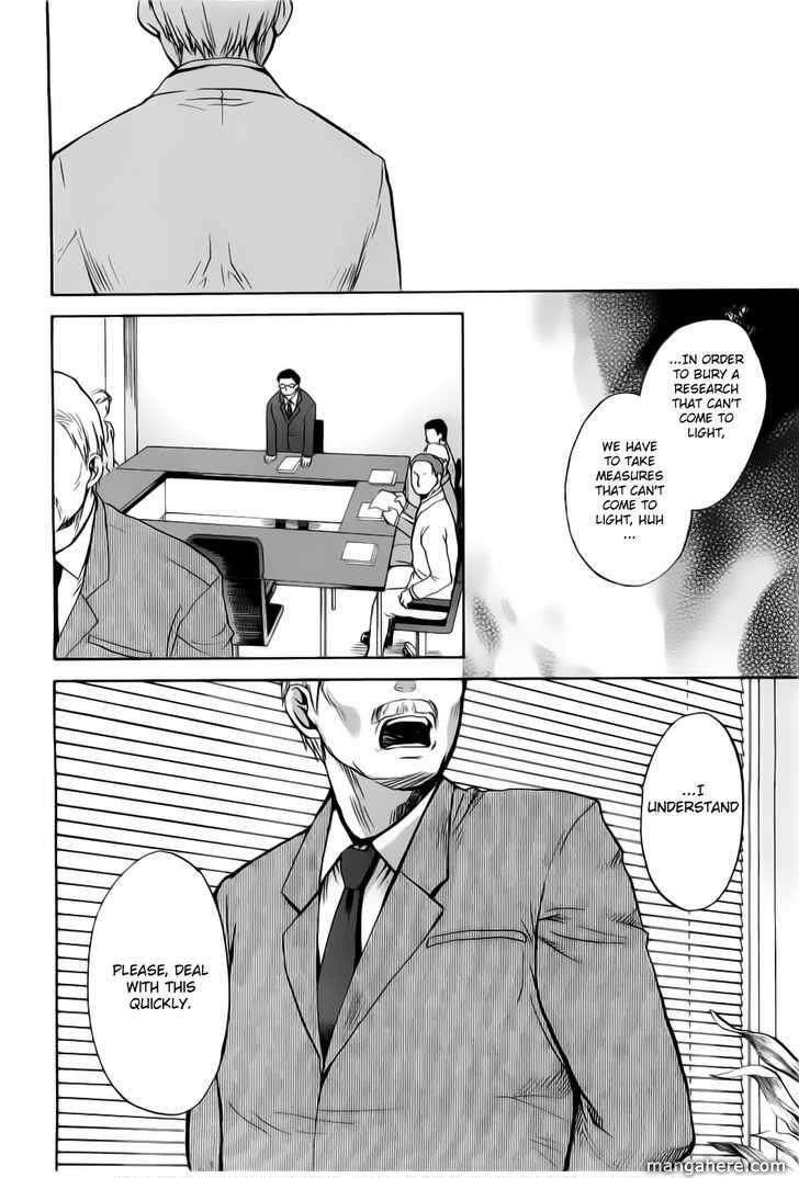 Higurashi no Naku Koro ni ~ Minagoroshi 25 Page 3