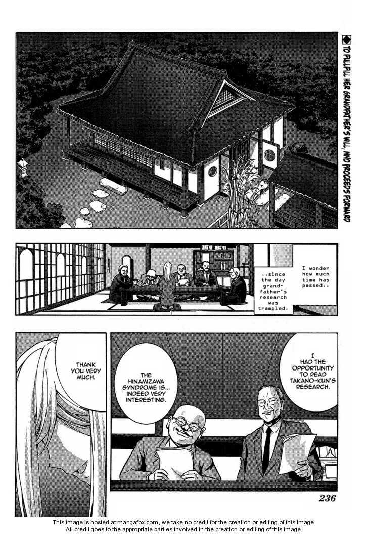Higurashi no Naku Koro ni ~ Matsuribayashi 6 Page 1