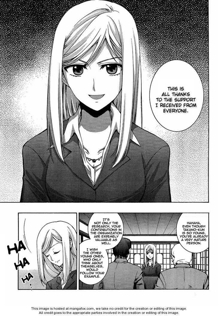 Higurashi no Naku Koro ni ~ Matsuribayashi 6 Page 2