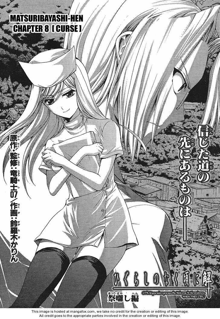 Higurashi no Naku Koro ni ~ Matsuribayashi 8 Page 1