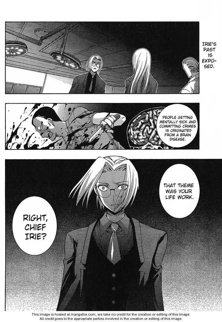 Higurashi no Naku Koro ni ~ Matsuribayashi 8 Page 2