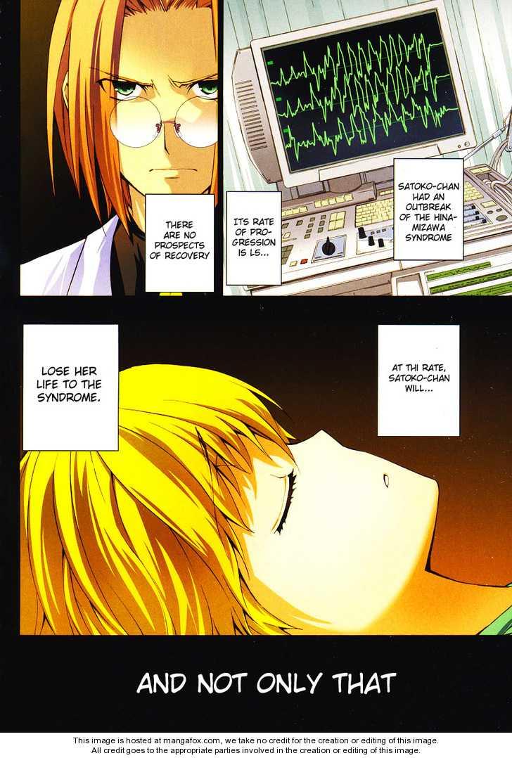 Higurashi no Naku Koro ni ~ Matsuribayashi 10 Page 2