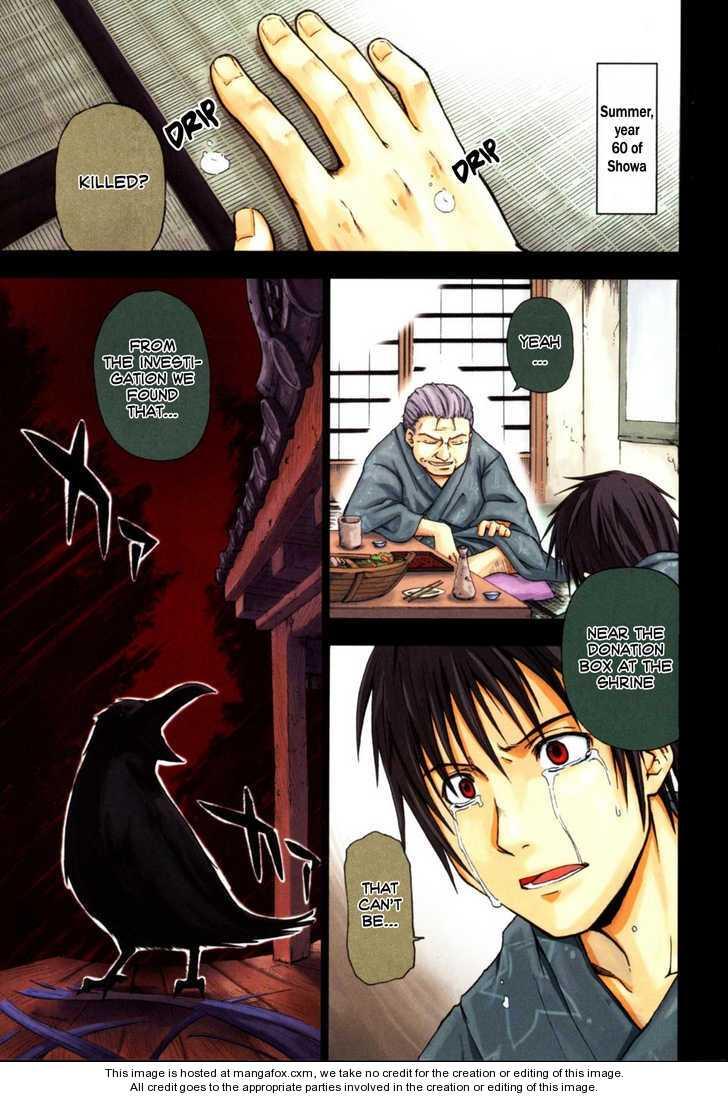 Higurashi no Naku Koro ni ~ Himatsubushi 1 Page 2