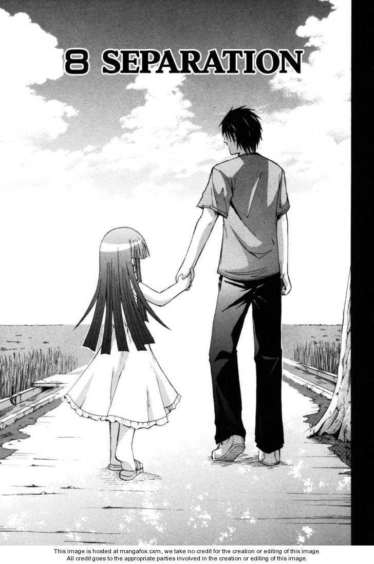 Higurashi no Naku Koro ni ~ Himatsubushi 8 Page 1