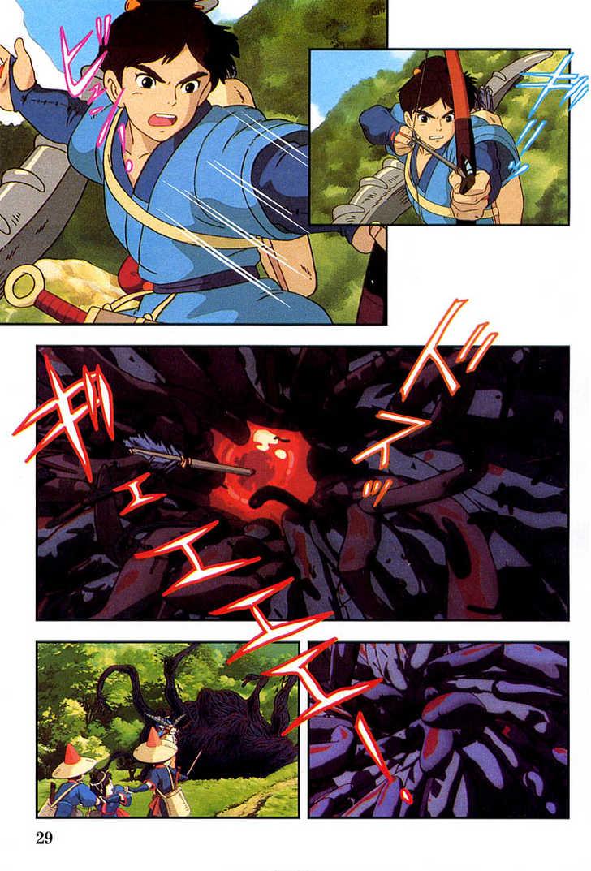 Princess Mononoke 1.2 Page 2