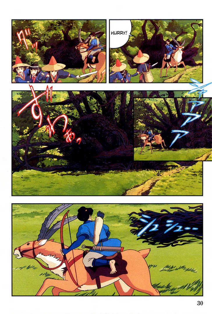 Princess Mononoke 1.2 Page 3