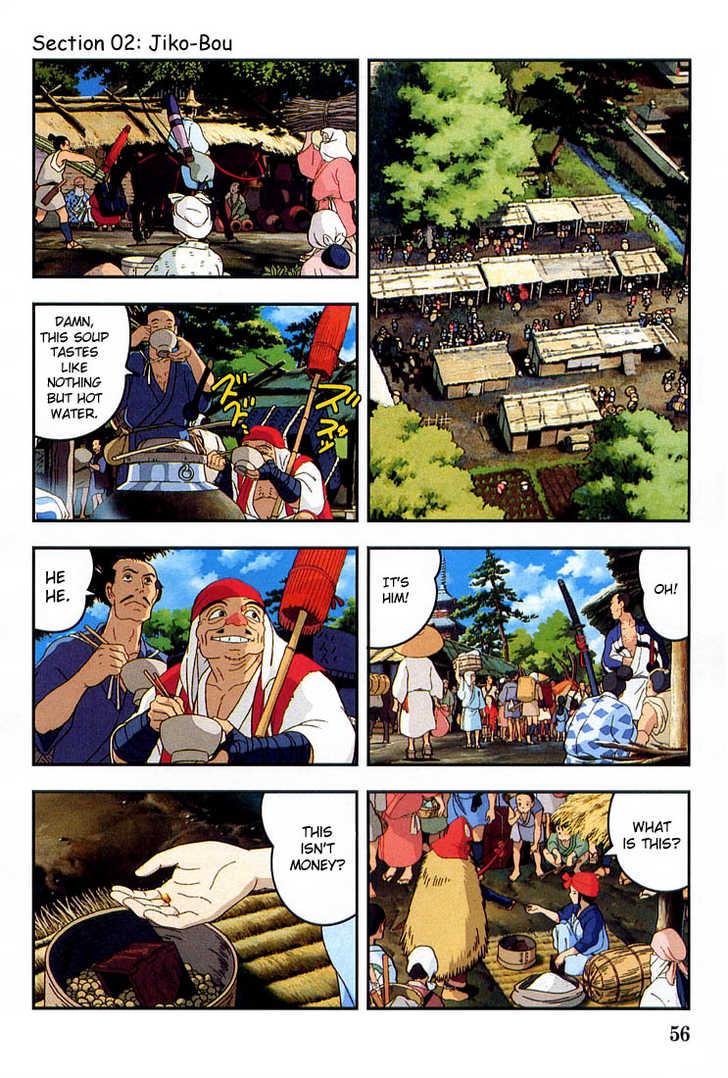 Princess Mononoke 2 Page 2