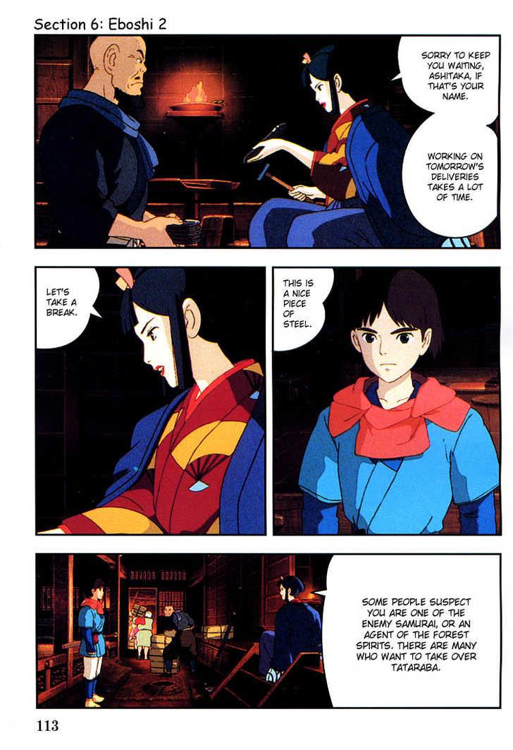 Princess Mononoke 6 Page 2