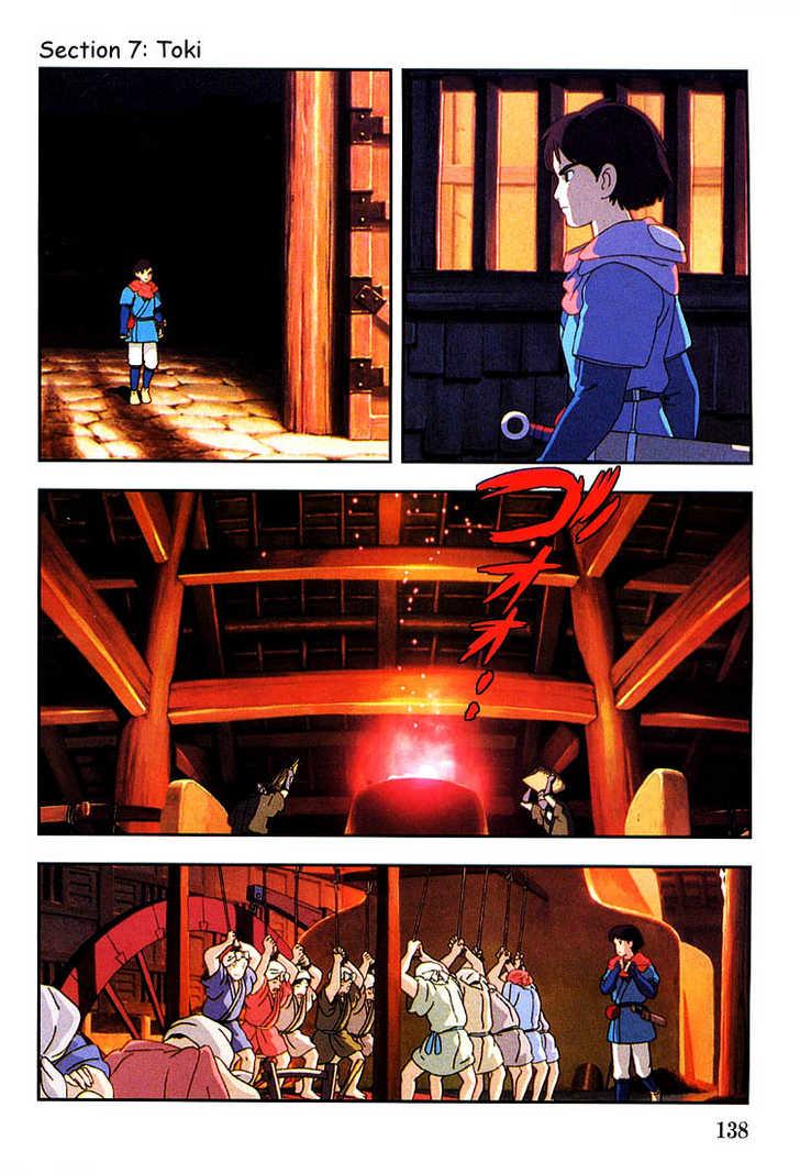 Princess Mononoke 7 Page 2