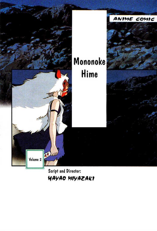 Princess Mononoke 1.1 Page 2