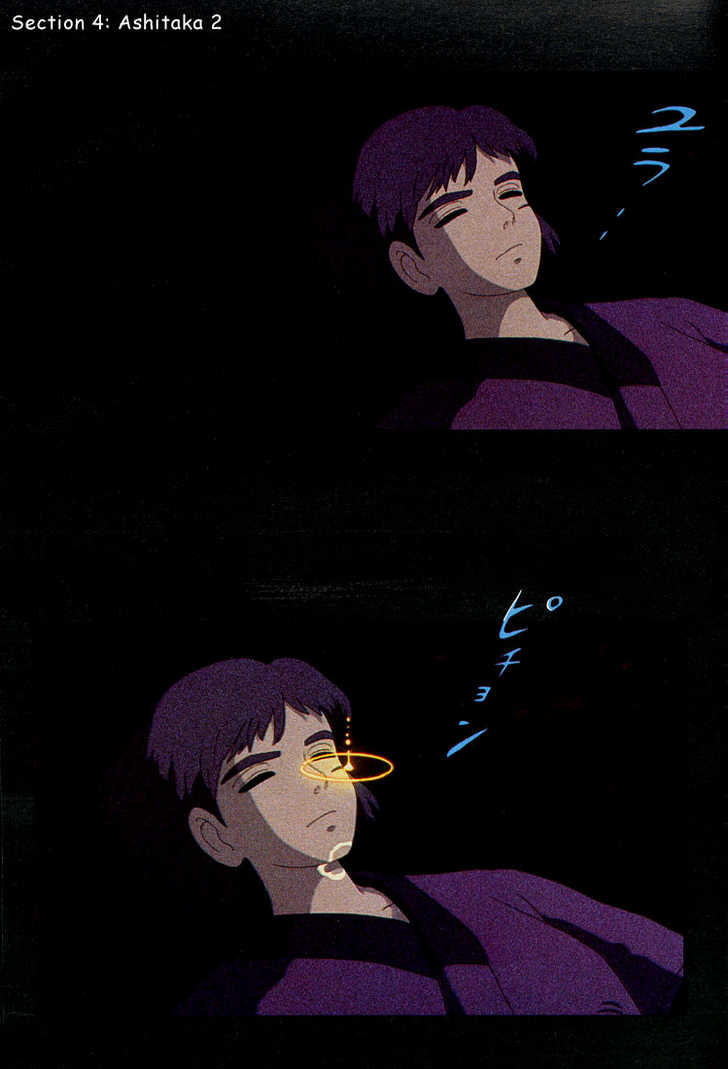 Princess Mononoke 4 Page 2