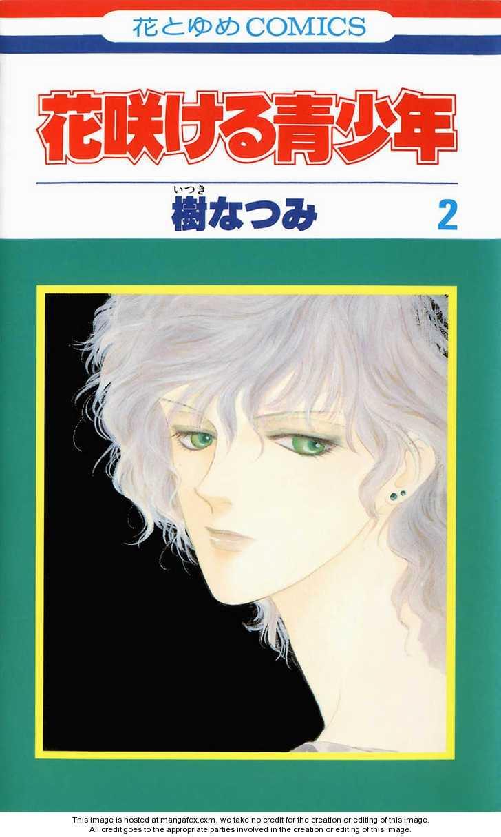 Hanasakeru Seishounen 3.1 Page 1