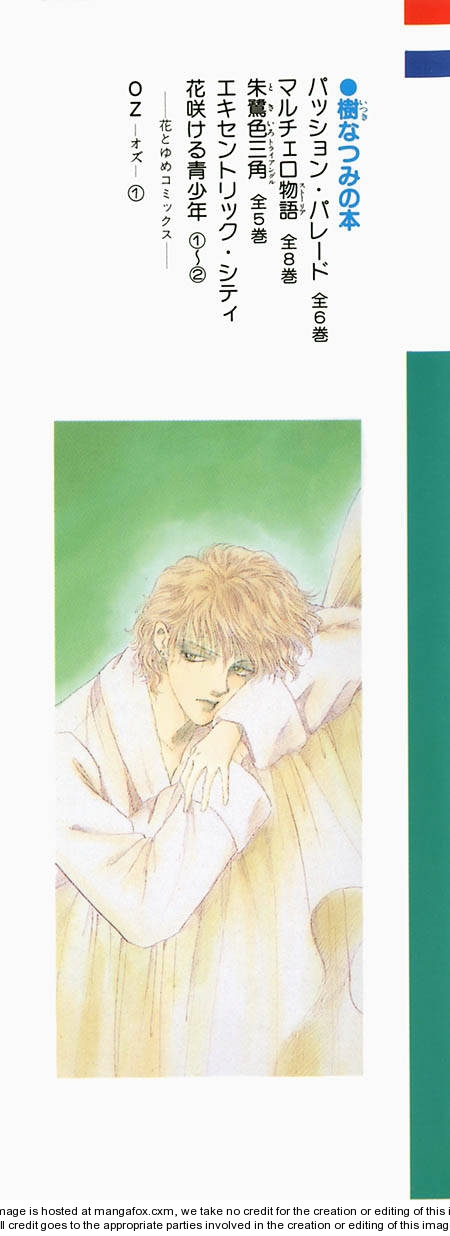Hanasakeru Seishounen 3.1 Page 3