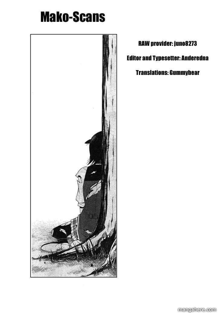 Shitsurakuen 4.5 Page 1