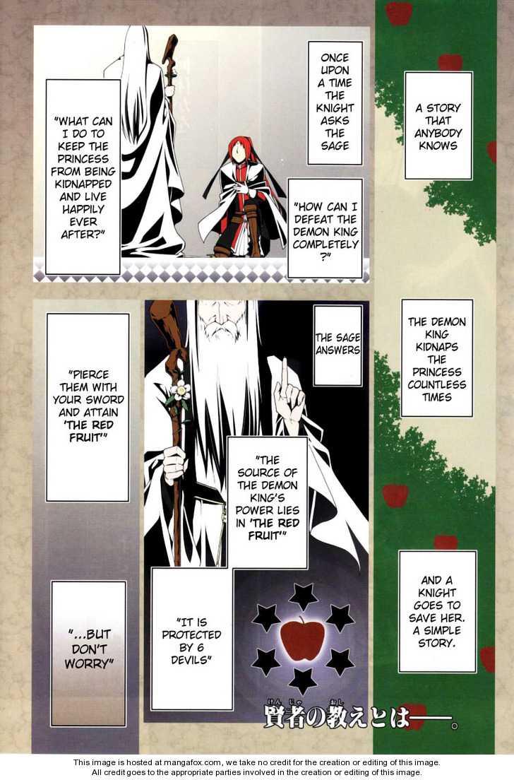 Shitsurakuen 8 Page 1