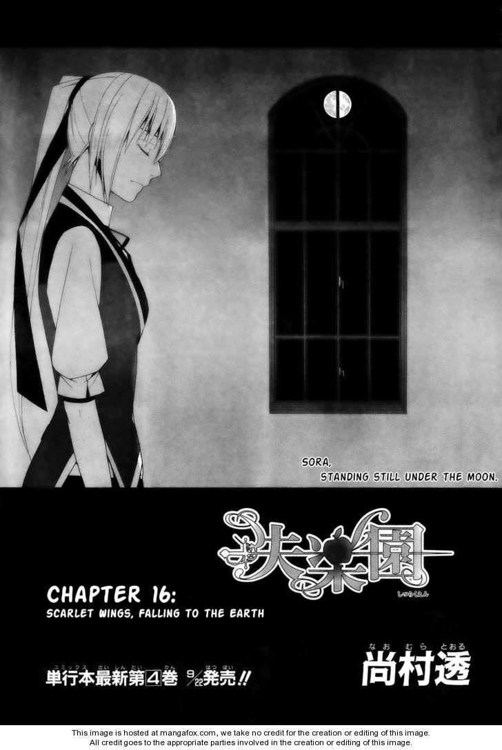 Shitsurakuen 16 Page 1