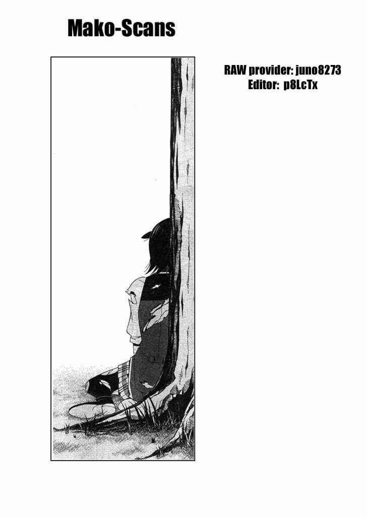 Shitsurakuen 18 Page 1