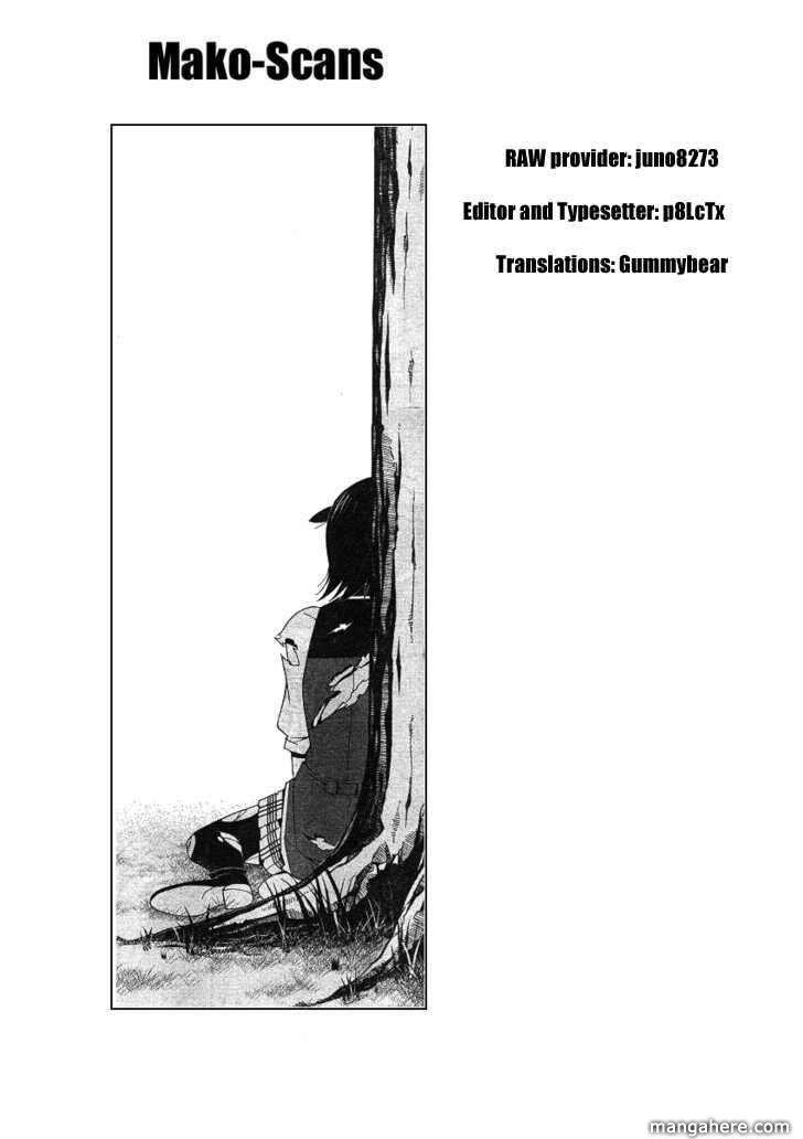 Shitsurakuen 21 Page 1