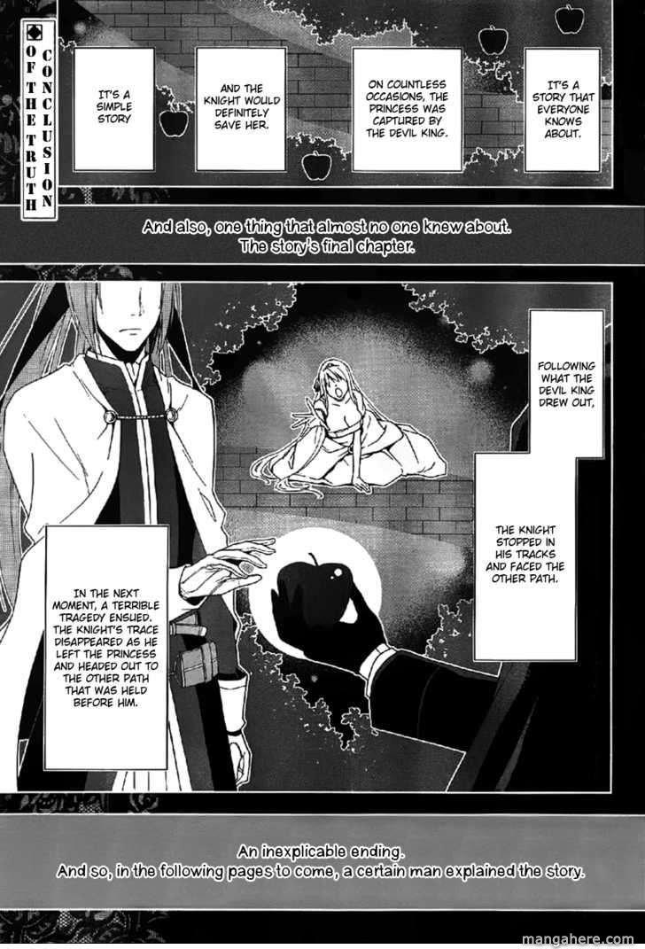 Shitsurakuen 22 Page 1