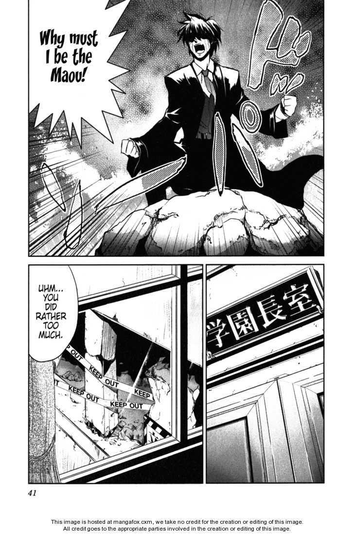 Ichiban Ushiro no Daimaou 2 Page 3