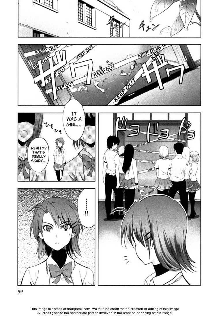 Ichiban Ushiro no Daimaou 4 Page 3