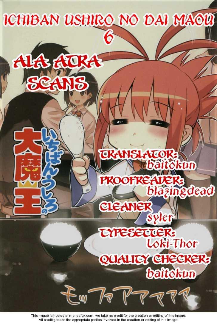 Ichiban Ushiro no Daimaou 6 Page 1