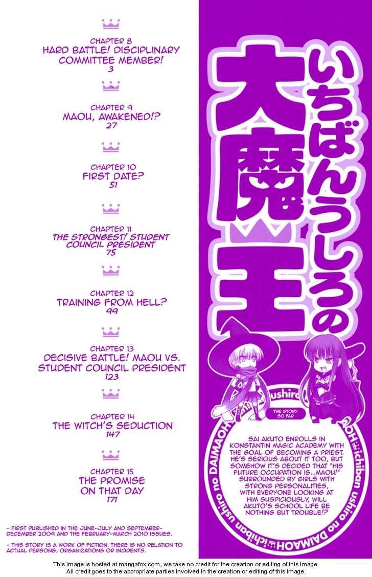 Ichiban Ushiro no Daimaou 8 Page 2