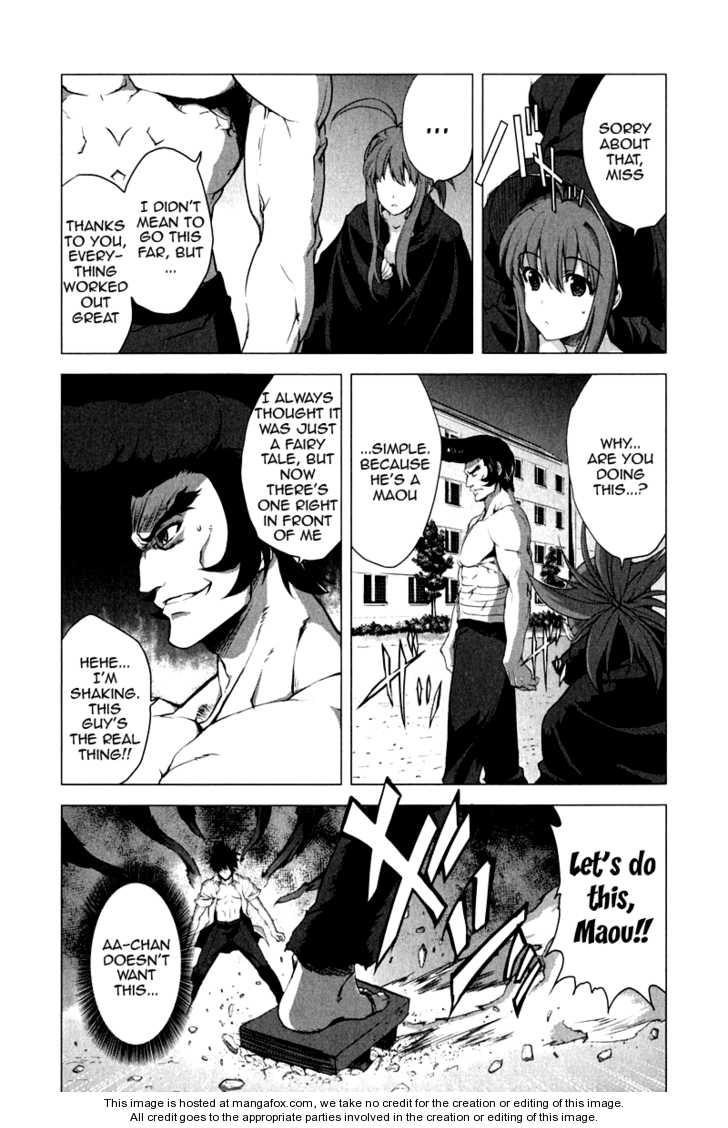 Ichiban Ushiro no Daimaou 9 Page 3