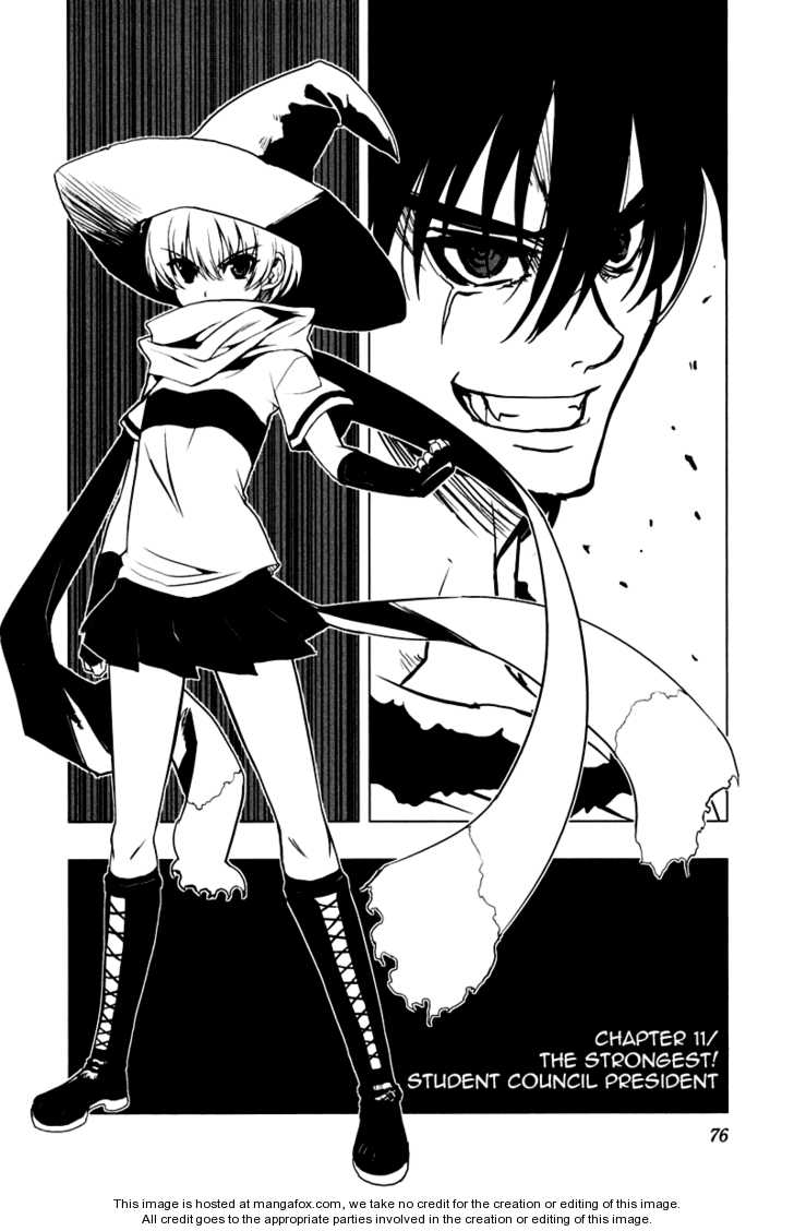 Ichiban Ushiro no Daimaou 11 Page 2