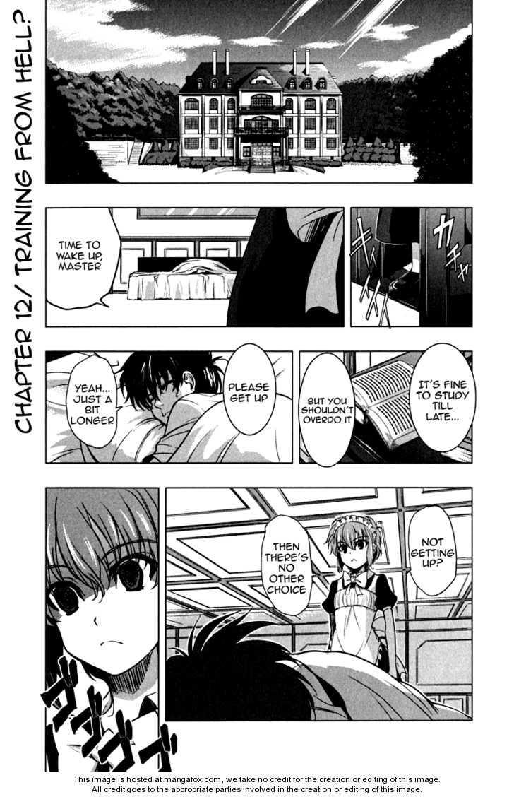 Ichiban Ushiro no Daimaou 12 Page 1