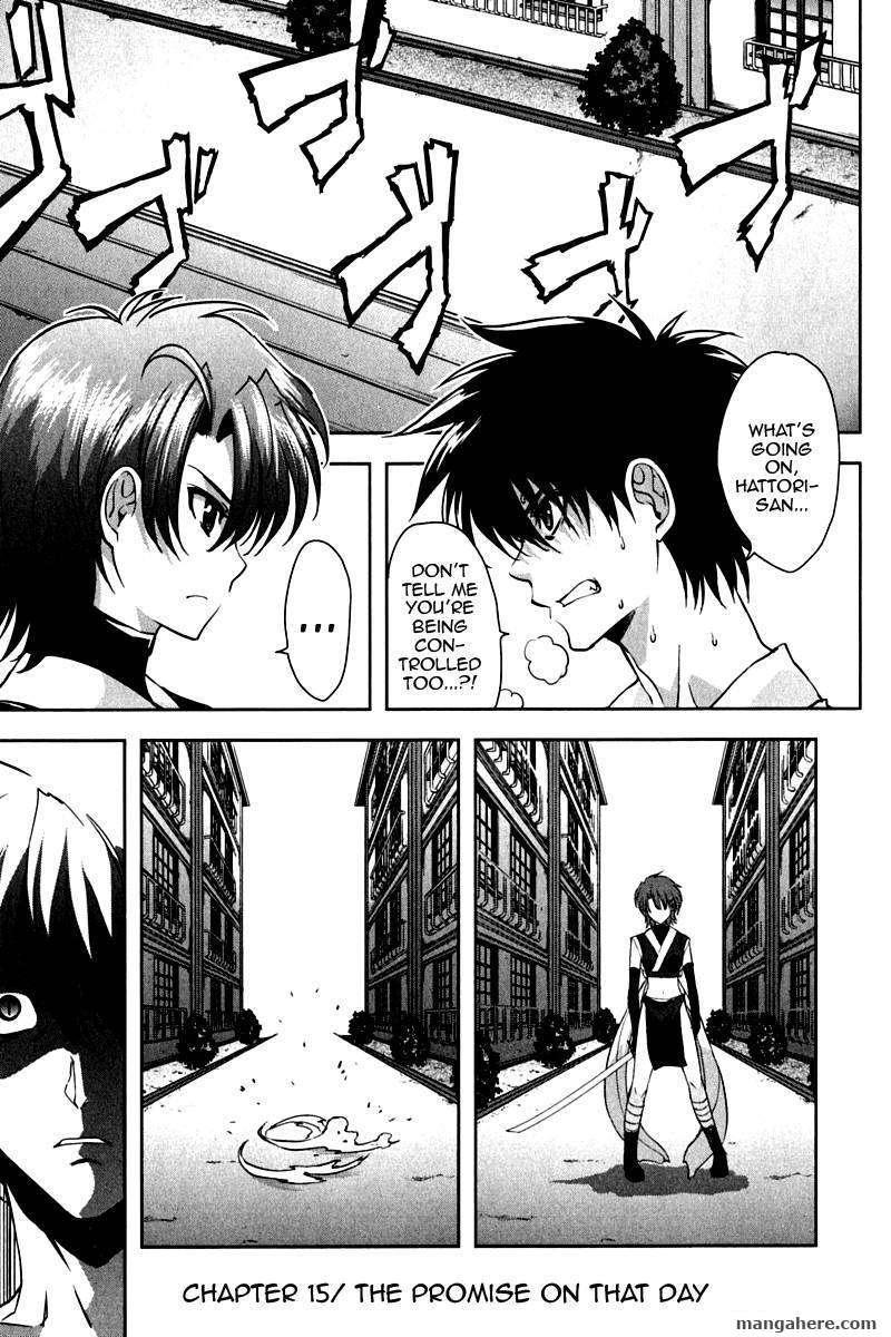 Ichiban Ushiro no Daimaou 15 Page 1