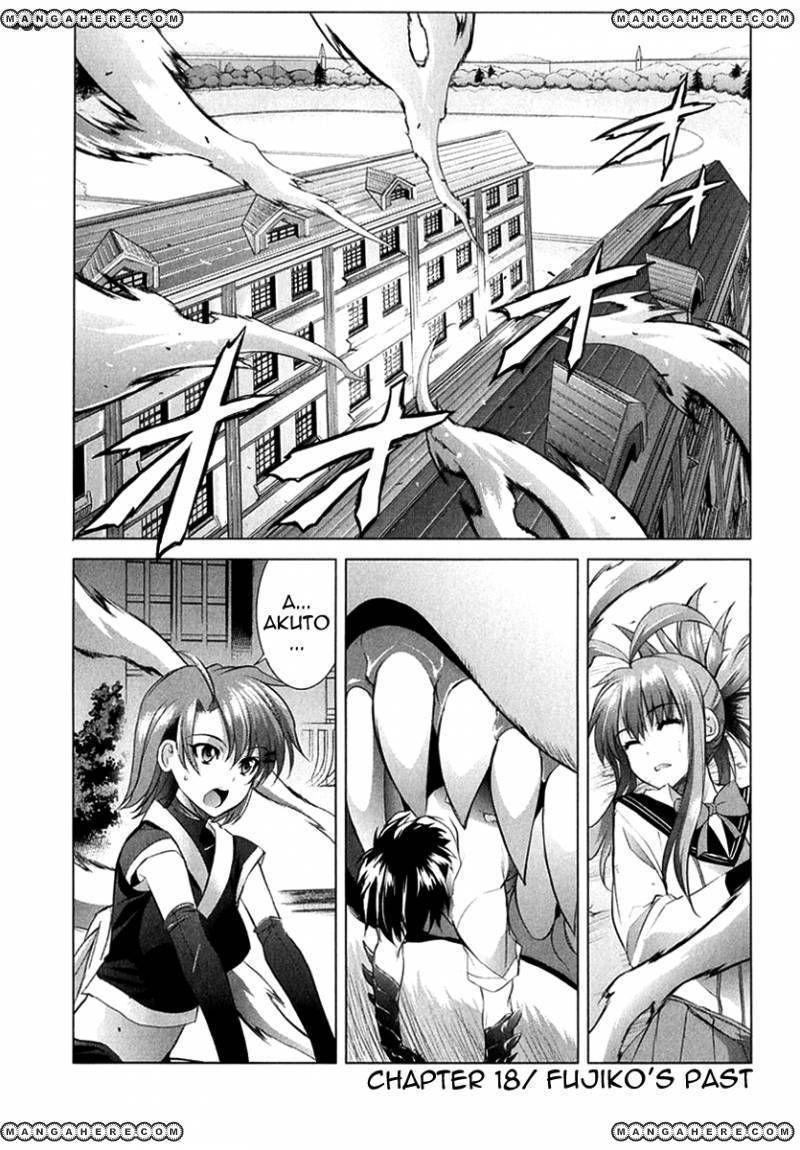 Ichiban Ushiro no Daimaou 18 Page 1