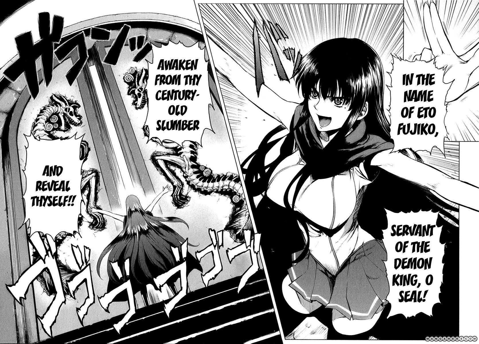 Ichiban Ushiro no Daimaou 20 Page 2
