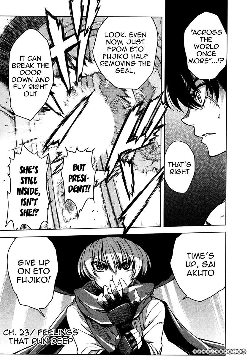 Ichiban Ushiro no Daimaou 23 Page 1
