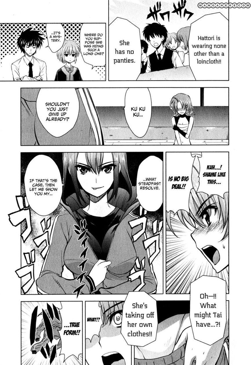 Ichiban Ushiro no Daimaou 31 Page 3