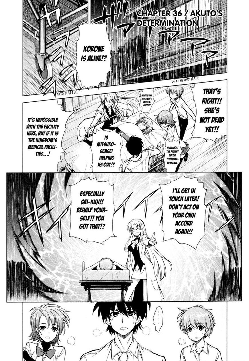 Ichiban Ushiro no Daimaou 36 Page 1