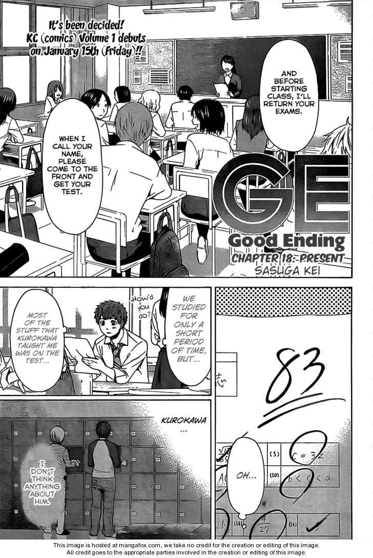 GE - Good Ending 18 Page 2