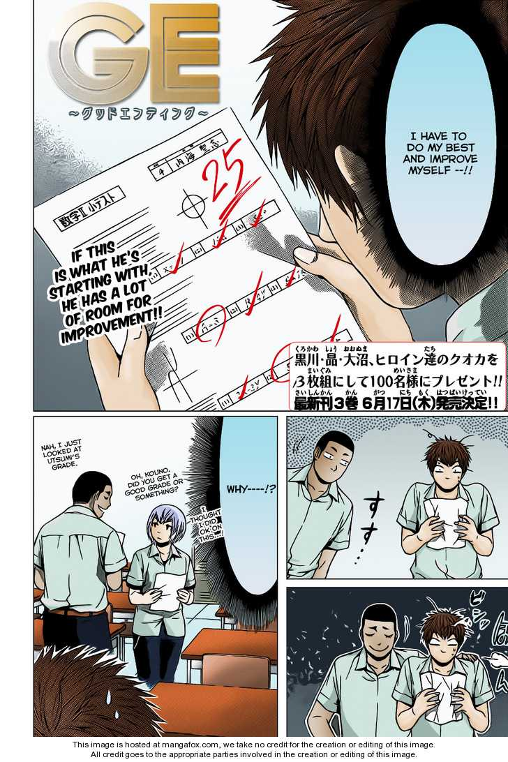 GE - Good Ending 37 Page 3