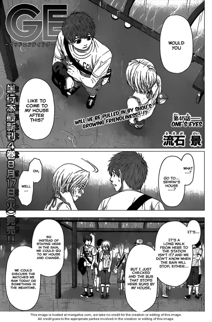 GE - Good Ending 45 Page 1