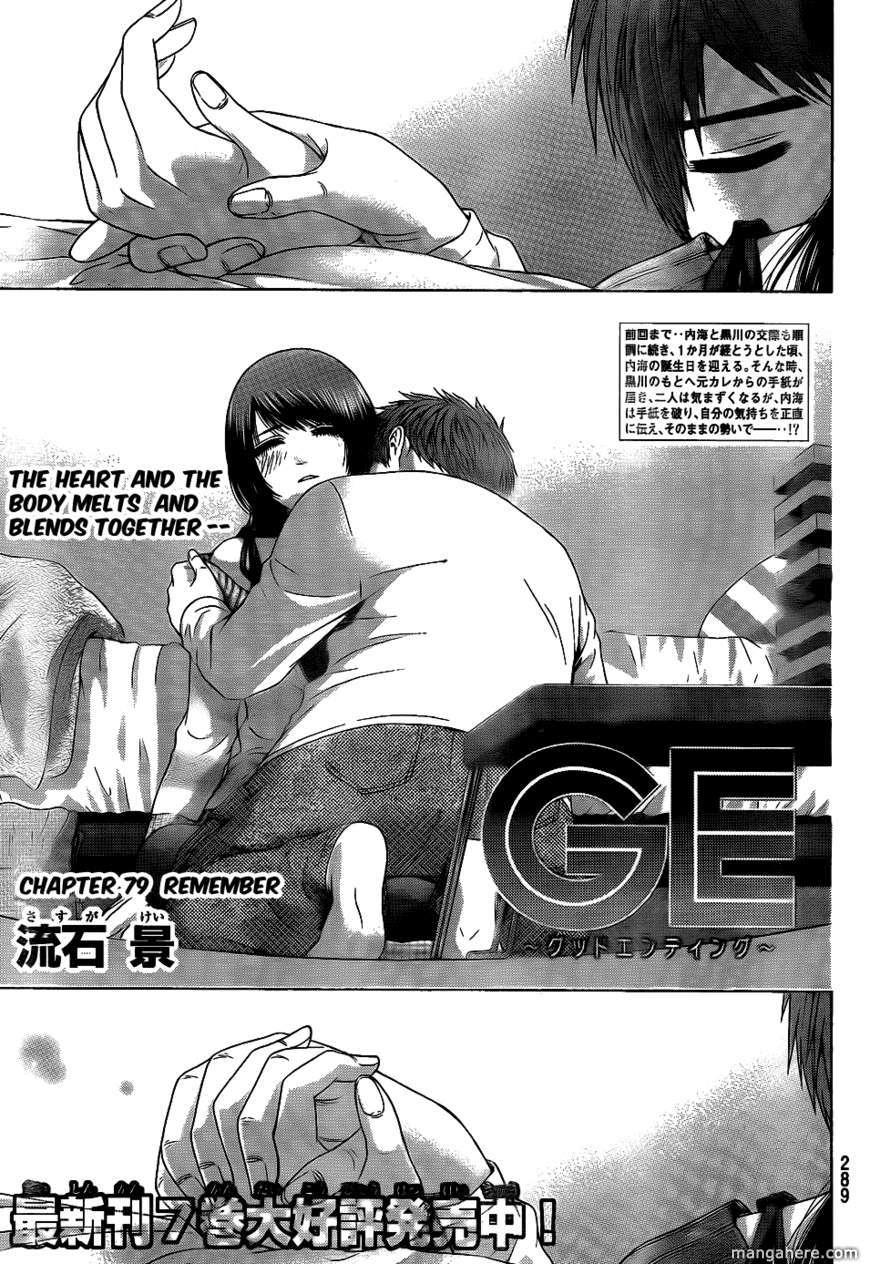 GE - Good Ending 79 Page 2