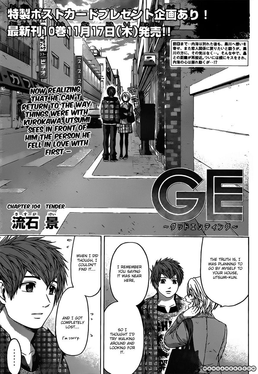 GE - Good Ending 104 Page 2