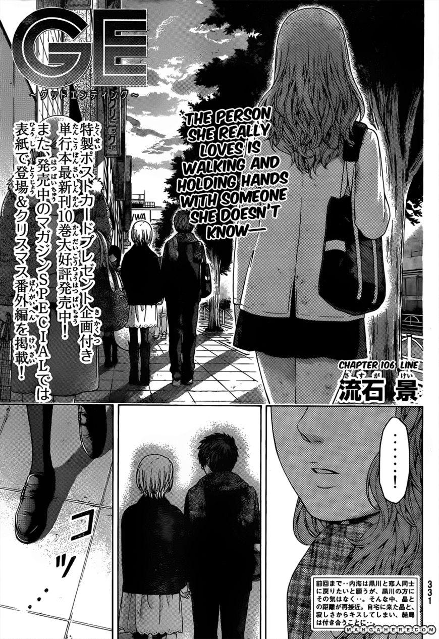 GE - Good Ending 106 Page 2