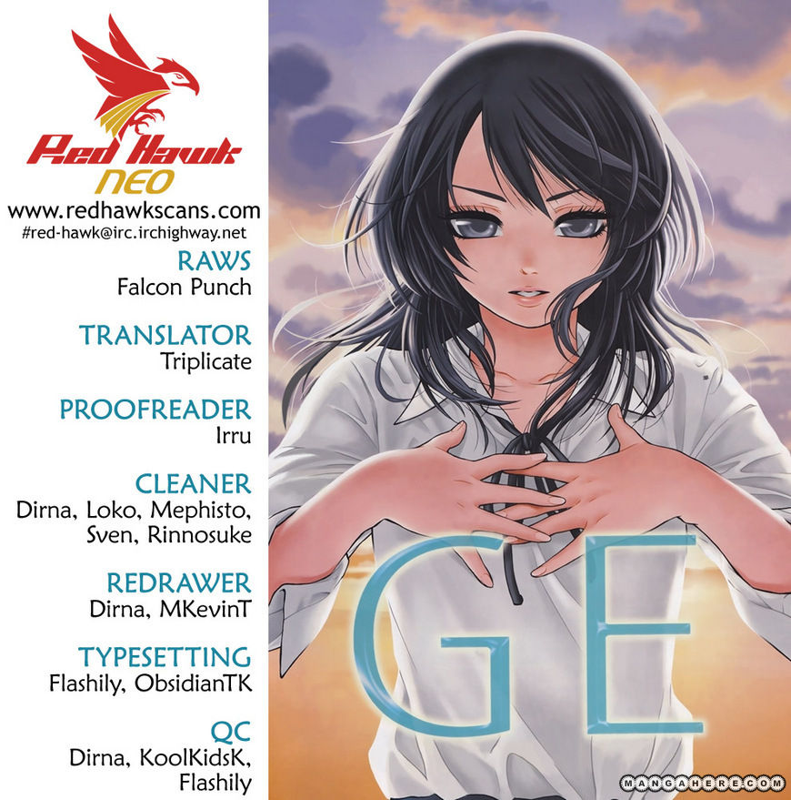 GE - Good Ending 111 Page 1