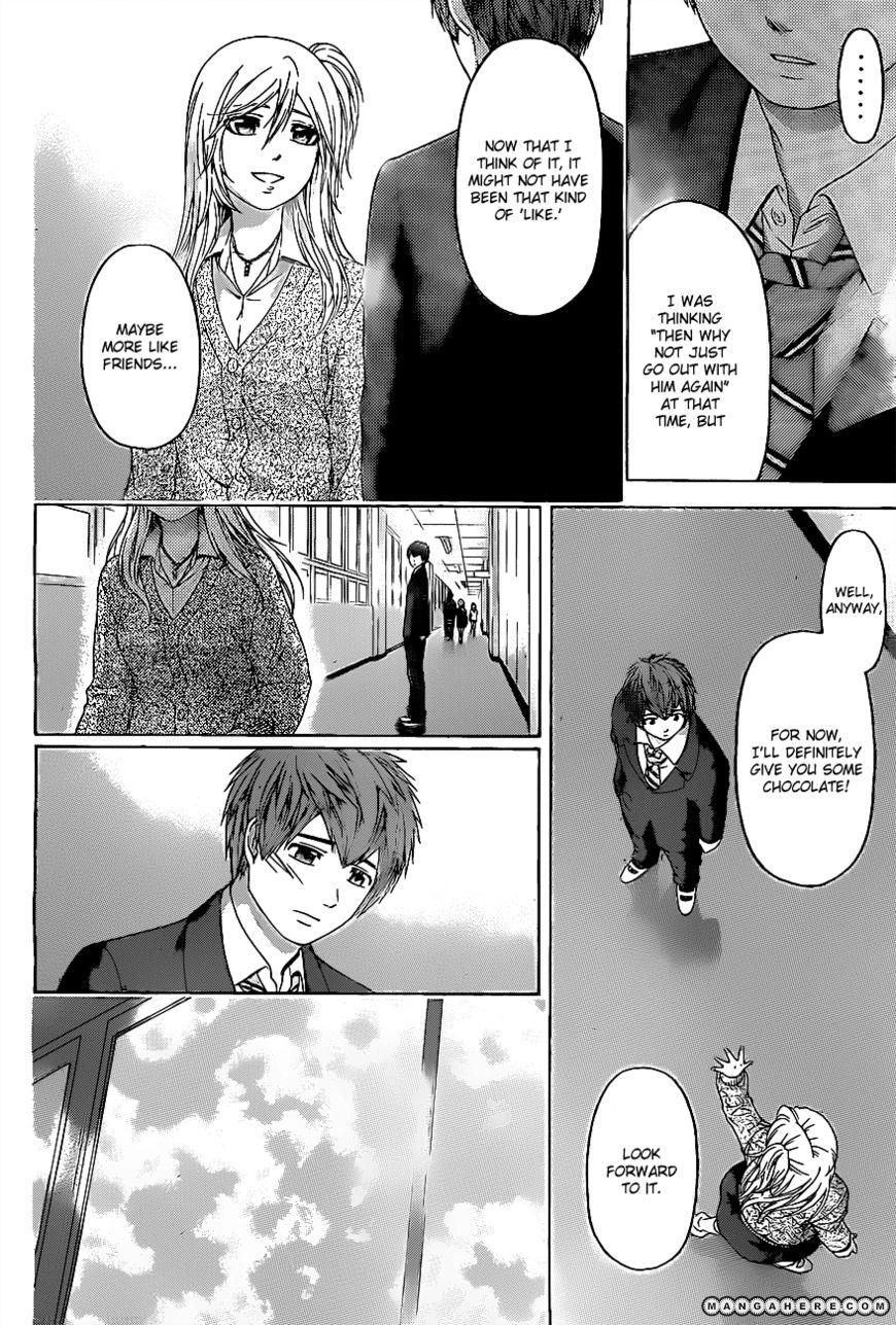 GE - Good Ending 111 Page 3