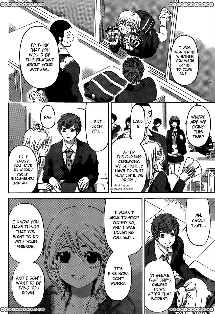 GE - Good Ending 123 Page 3