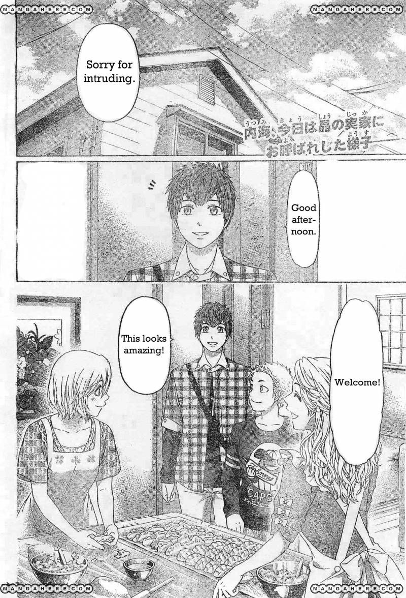 GE - Good Ending 133 Page 1
