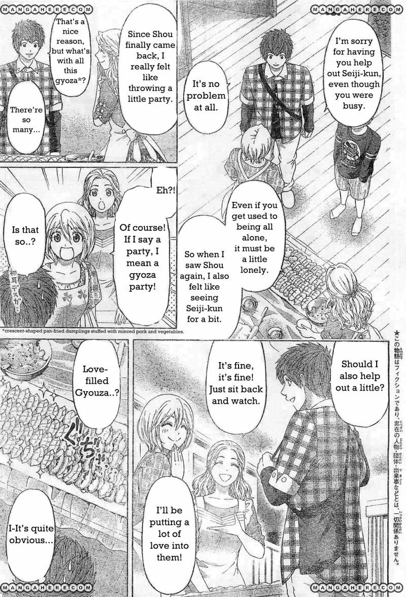 GE - Good Ending 133 Page 2