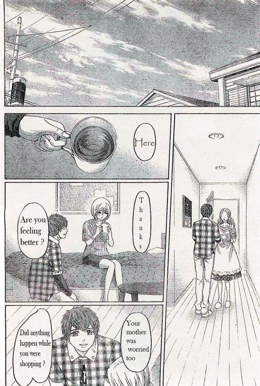 GE - Good Ending 134 Page 2